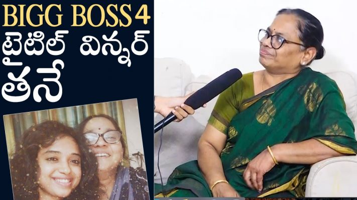Devi Nagavalli Mother Satyavathi