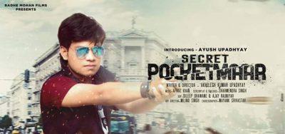 Secret Pocketmar- Ayush Kumar Upadhyay